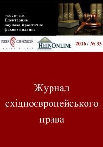 golovna_33-page0001
