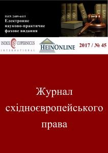 golovna_45-page0001