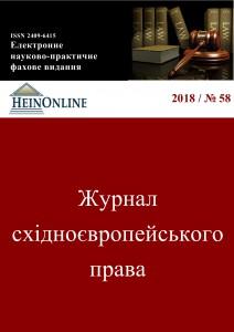 golovna_58-page0001