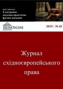 golovna_65-page0001