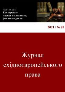 golovna_85-page0001