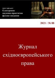 golovna_88-page0001